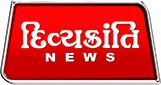 DIVYAKRANTI NEWS